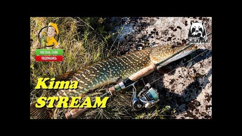 Русская рыбалка 4 - № 35 ( Мини - Турнир на наживку для новичков) Фармим. Kima STREAM