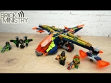 LEGO®Nexo Knights ● 72005 ● Лук-Х Аарона