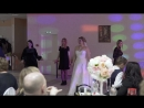 Танец подружек и невесты 2017 -  Perhaps Perhaps Perhaps