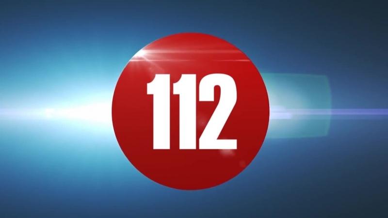 ЕДДС-112 г.о.Истра. 112 - единый телефон всех экстренных служб