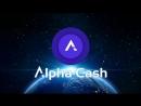 Alpha Cash Коротко о платформе Alpha Cash