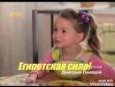 Египетская сила в сериале Воронины - Машенька, Люсенька, Костя и НИКОЛАЙ ПЕТРОВИЧ