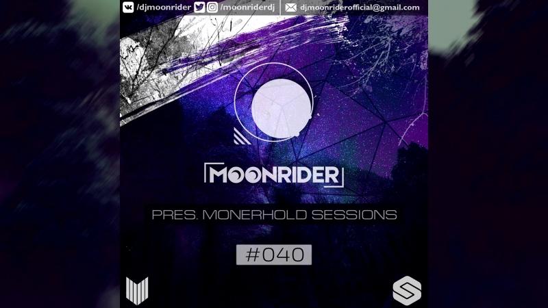 Moonrider - Monerhold Sessions 10 апреля (20:00)