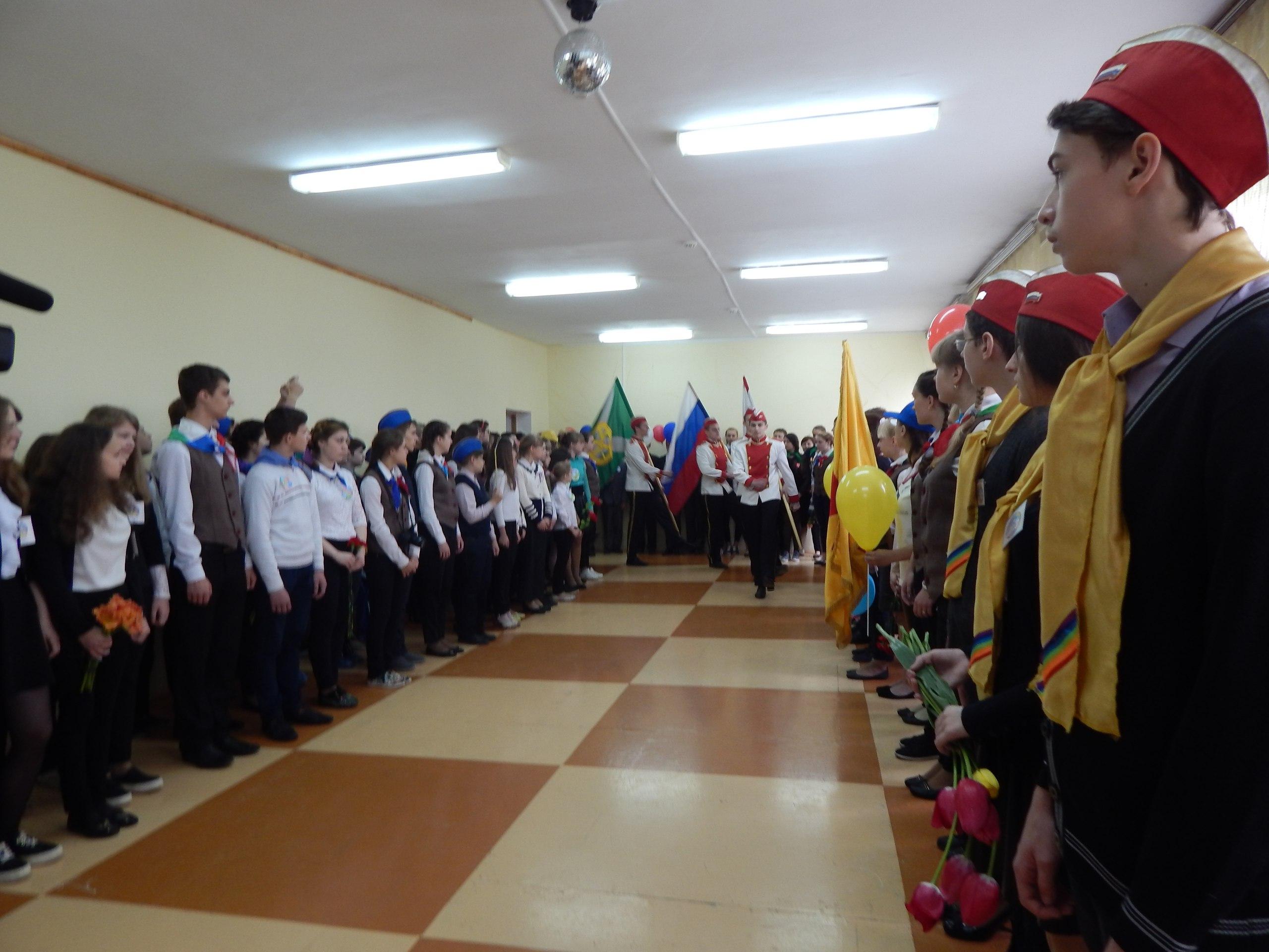 «РОССИЧ» отметил день рождения Российского движения школьников