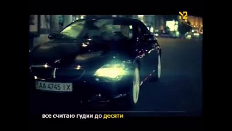 Потап и Вера Брежнева - Pronto (1)