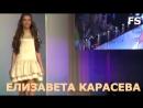 Региональный финал конкурса Детская супермодель Тулы номинация Лучшая модель 2017