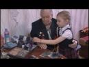 Бөйөк Ватан һуғышы ветераны Имаметдин Ғиләжев Айгөл Ғиләжетдинова