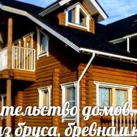 Ренат Строительстводомов