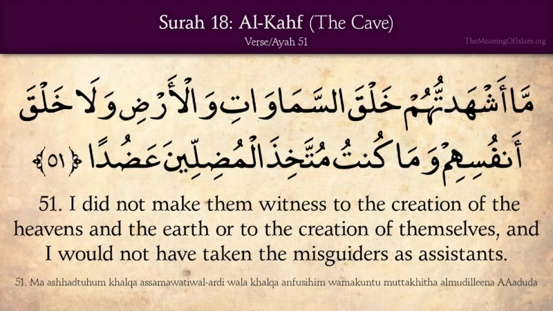 Quran- 18. Surat Al-Kahf (The Cave)]كهف quran in English اWhat is Quran Quran is the word of God God sent down to the Prophet Mo