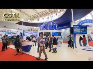 Новые космические технологии представили в Харбине