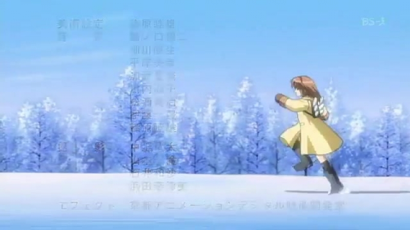 Ayana - Kaze no Tadoritsuku Basho (Kanon TV-Ending Instrumental)