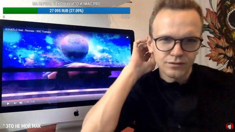 ЛАРИН СМОТРИТ - АЗАZLO feat. Линник - SSC Tuatara / LARIN РЕАКЦИЯ