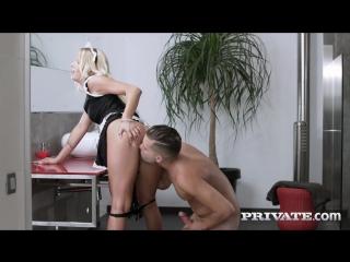 Porno anal со служанкой video