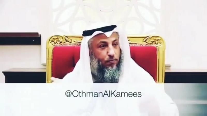Шейх Усман аль-Хамис