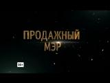 ПРЕМЬЕРА! «Однажды в России» - Новый сезон любимого шоу!