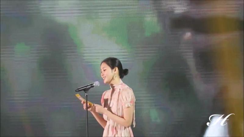 직캠 180125 서울가요대상 심사위원특별상 김고은