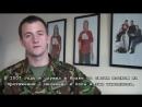Джеймс Уортон - открытый гей в британской армии.18+