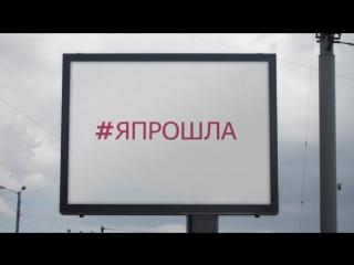 Премьера фильма Леонида Парфенова и Катерины Гордеевой «#ЯПРОШЛА»