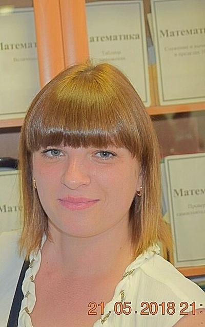 Настя Степанова