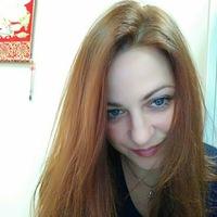 Мария Сироткина