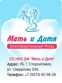 Гузель Мухаметшина