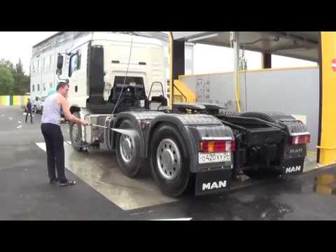 Автомойка самообслуживания, мойка грузовика