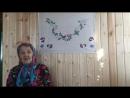 авылдашыбыз Салахова Мосаллия Газизулла кызы белән әңгәмә, 27.02.2018
