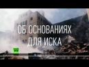 НАТО обязано возместить Сербии ущерб от бомбардировок — адвокат об иске против альянса