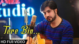 Hum Tere Bin Kahin Reh Nahin Paate - Yamee Khan best covers song hindi song hi res music play music