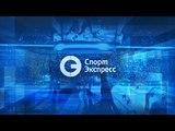 Чемпионат мира по хоккею - в студии Михаил Зислис и Евгений Белоусов