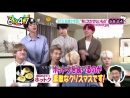 `VIDEO` 171205 Oha!4 뉴스라이브, Zip, 메자마시TV  방탄소년단 미국방송데뷔 소감 인터뷰.