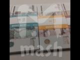 Мошенник купил в Москве биткоины за билеты