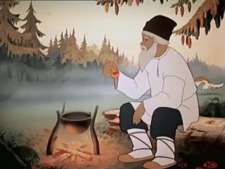 Сказка о рыбаке и рыбке Союзмультфильм 1950
