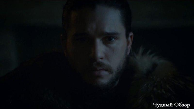 Джон Сноу становится королем Севера. Игра Престолов. 6 сезон.