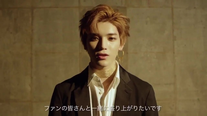 <Teaser of Chain Off Shot Movie Ver.5> @ NCT_OFFICIAL_JP
