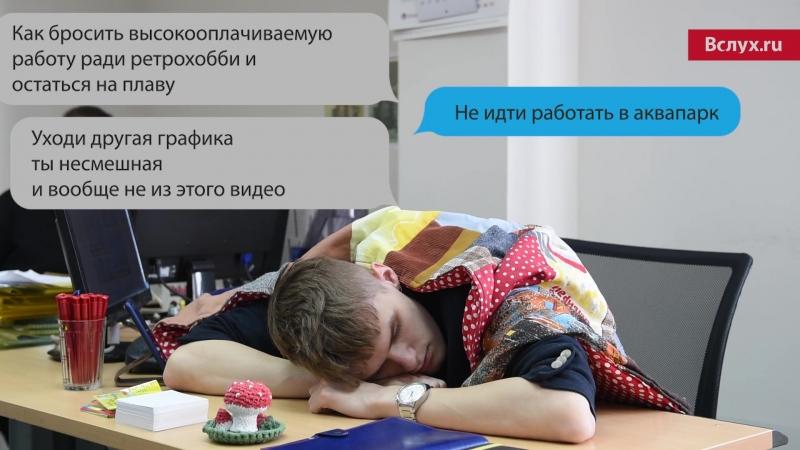 «Спящий» дайджест во Всемирный день сна