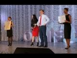 Наше вытупление на поздравлении с новыми уровнями и вручении чеков с премиями!!!