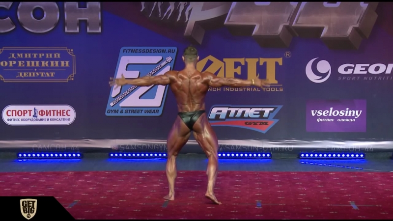 Произвольная программа Чемпиона Самсон 44 в категории мужчины до 90кг - Николайко Влада.