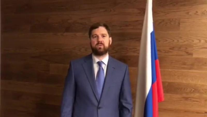 Поздравление Игоря Баринова с Днем дружбы народов Самарской области