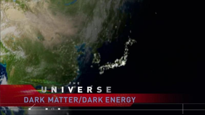 06 Тёмная материя