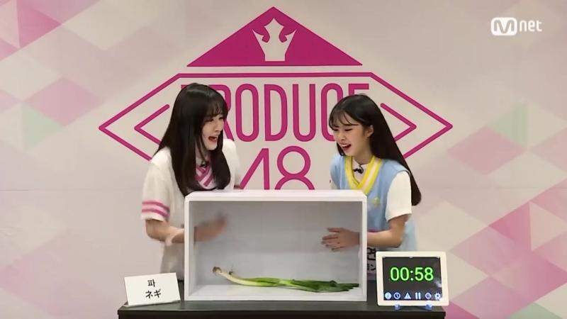 180526 @ Hidden box
