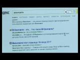 29.09.2017    Сайты знакомств и социальные сети - «брачные агентства» современности