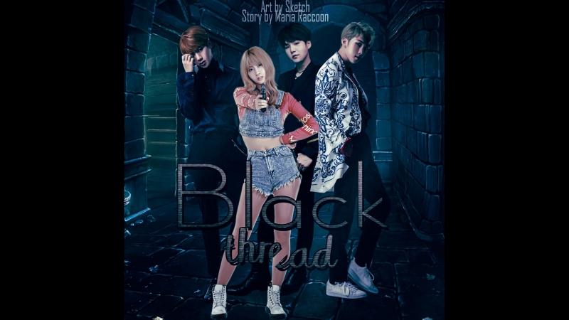 Fanfik-teaser BTS Чёрная нить