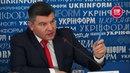 Відкрита нарада Голови Укртрансбезпеки на доручення Прем'єр міністра України 4 04 2018