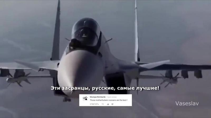 СУ 30 ЗАГЛЯНУЛ ВНУТРЬ ИЛ 76МД
