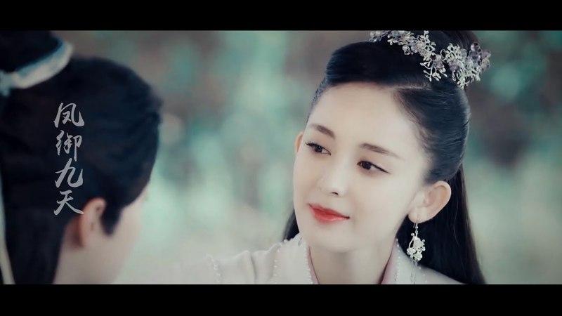 鹿晗x古力娜扎 果奶cp MV剪辑 长生有容甜蜜牵手对视合集 这一对cp好甜 BGM 凤御
