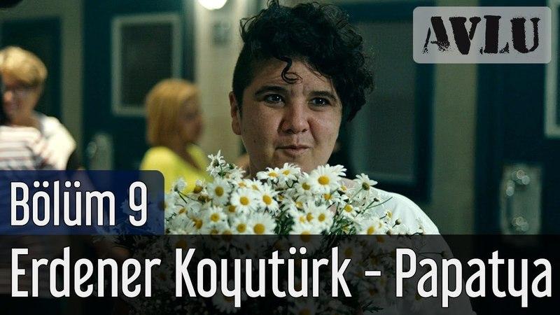 Avlu 9. Bölüm - Erdener Koyutürk - Papatya
