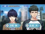 【A3! エースリー 】屋外広告~東京・渋谷ver「冬組編」