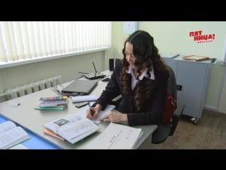 Учительница Гимназии № 1 стала обладательницей звания