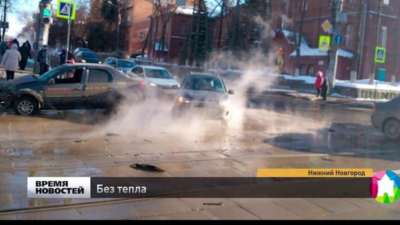 Крупная коммунальная авария в Нижнем Новгороде